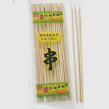 【好物分享】gohappy 線上快樂購【凱堡】滿額:竹串 (約50支)評價如何大 远 百 台中