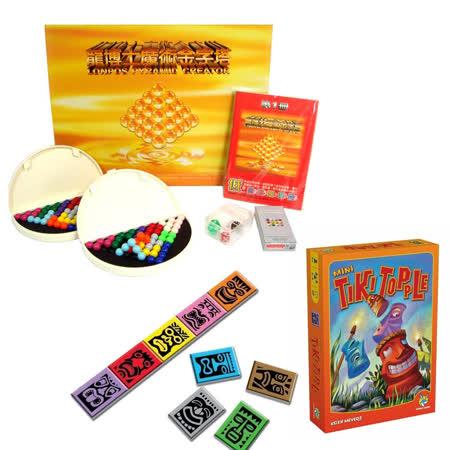 【龍博士】魔術金字塔珍藏版+【KANGA GAMES】推倒提基迷你版
