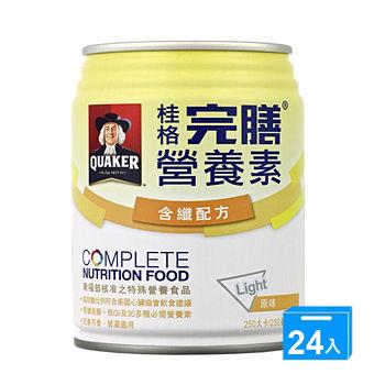桂格完膳營養素含纖配方原味少甜24入
