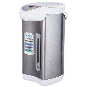 大家源 5.0L電熱水瓶 TCY-2225