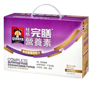 桂格糖尿病適用完膳營養素250ml*8罐