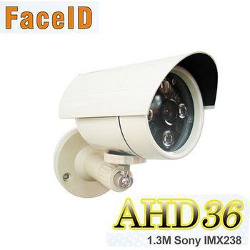 FaceID AHD36高清台製夜視防水廣角全彩監視器1入 鏡頭