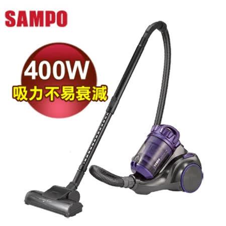 『SAMPO』☆聲寶 免紙袋吸力不減 吸塵器 EC-HA40CYP
