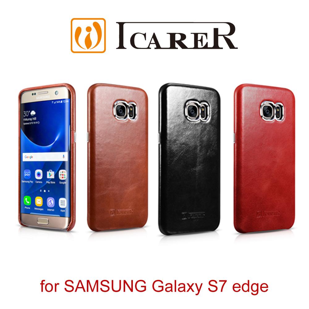ICARER 復古系列 SAMSUNG Galaxy S7 edge 單底背蓋 手工真皮庇護套