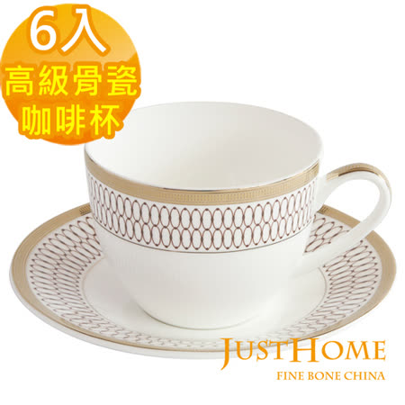 【Just Home】舞韻高級骨瓷6入咖啡杯盤組(不附收納架)