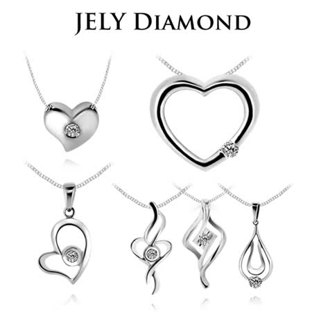JELY DIAMOND 熱銷墜鍊 均一價