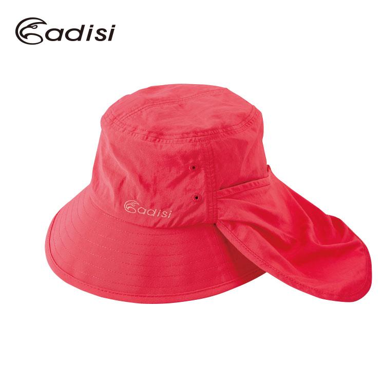ADISI Supplex抗UV護頸蝴蝶帽 AS16039 城市綠洲
