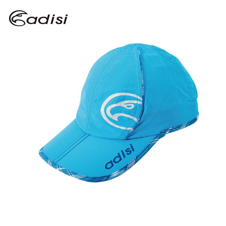 ADISI 反光折眉Supplex抗UV球帽 AS16032 城市綠洲