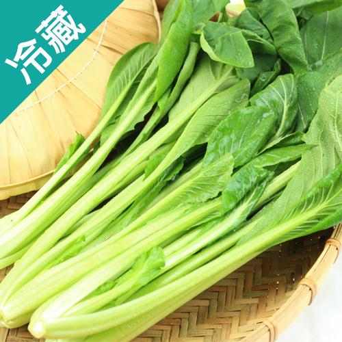 有機轉型期小松菜(250g±5%/包)