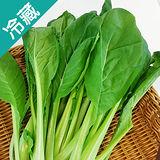 有機轉型期味美菜(250g±5%/包)