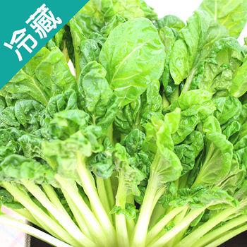有機轉型期塔菇菜(250g±5%/包)