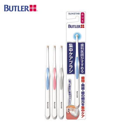 BUTLER 集中單束護理牙刷1支-中毛(顏色隨機)