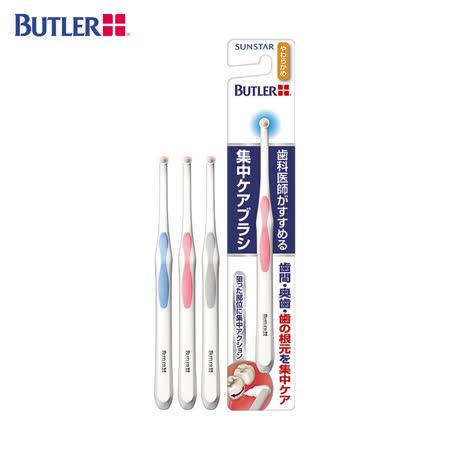 BUTLER 集中單束護理牙刷1支-軟毛(顏色隨機)