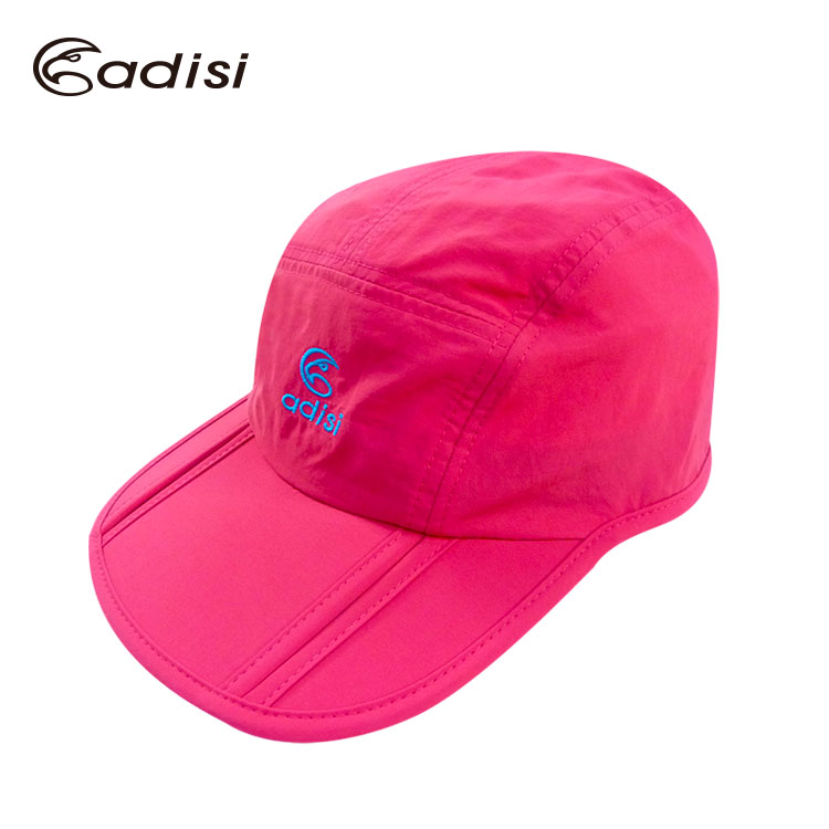 ADISI 折眉Supplex抗UV球帽 AS16033 城市綠洲