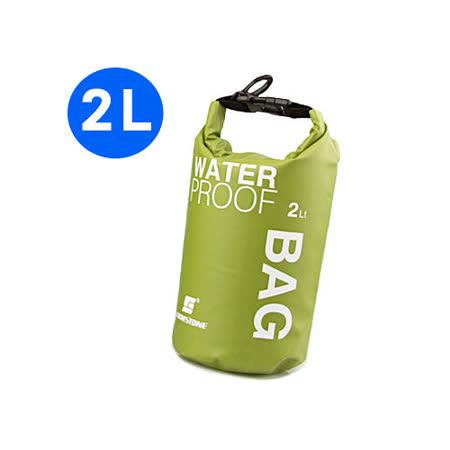 【加厚 耐磨】2L 防水包 防水袋 輕巧可掛式 露營 釣魚 海邊戲水 浮潛 溯溪 潛水 登山隨身包 (綠色)