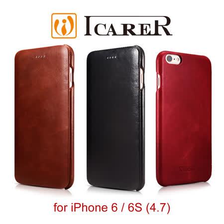 ICARER 復古曲風 iPhone 6 / 6S 磁吸側掀 手工真皮皮套