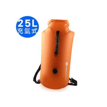 【加厚耐磨 充氣雙肩】25L 防水袋 防水包 防水背包 浮潛 泛舟 潛水 溯溪 登山背包 (橘色)