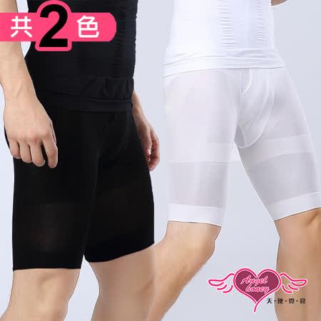 【天使霓裳】壓力褲 腰身練成 塑身提臀壓力褲(共2色M~L)