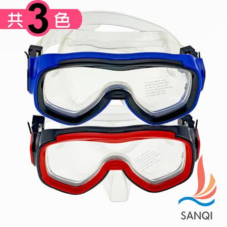 【SANQI三奇】 泳鏡 海灘必備 全罩含鼻架泳鏡(02-共3色)