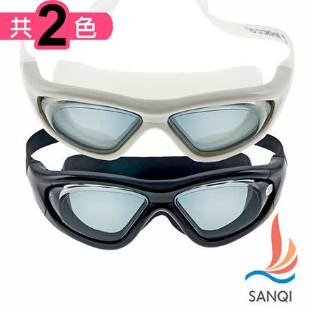 【SANQI三奇】 全景抗UV防霧休閒泳鏡(910-白/黑300~700)