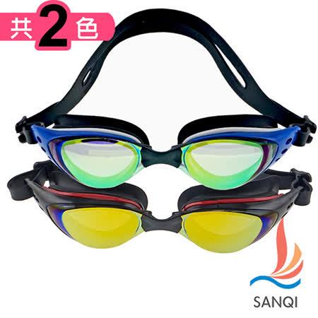 【SANQI三奇】抗UV防霧休閒泳鏡(1603-藍/黑紅F)