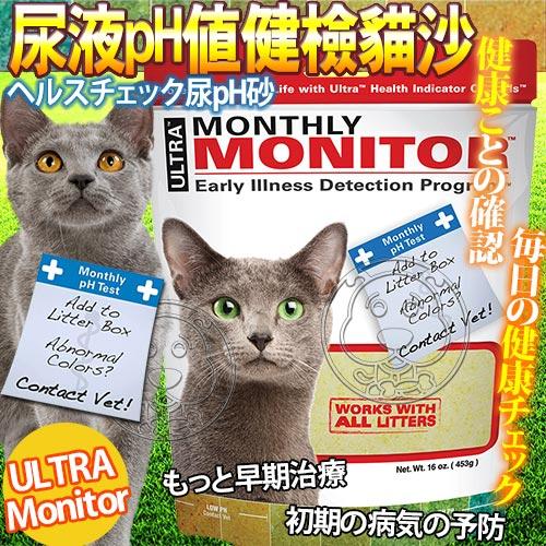 美國 Ultra pet 型貓寓所貓砂~尿液pH值健檢沙~16oz^~3包