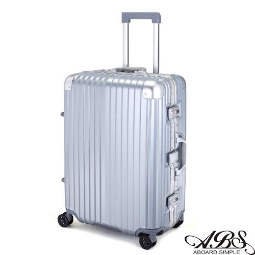 ABS愛貝斯 M3系列 2happy go 遠東4吋鋁框海關鎖行李箱 (爵士銀) 99-051B