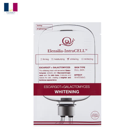 ELENSILIA酵母亮白保濕面膜(1盒10片)