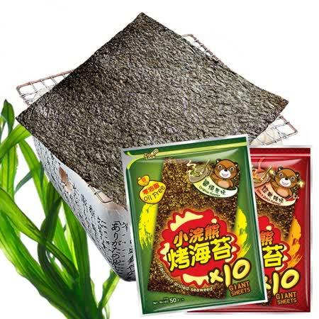 【小浣熊】零油脂 烤海苔-原味/辣味(60gx6包入) 免運 任選組合
