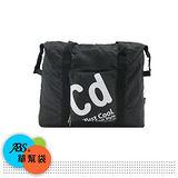 【ABS愛貝斯】折疊好攜帶 萬用收納袋 行李袋(任選一枚7800-150)