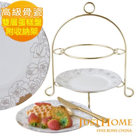 【私心大推】gohappy快樂購【Just Home】仙杜拉高級骨瓷雙層蛋糕盤附架(附禮盒)心得台中 愛 買 中港 店