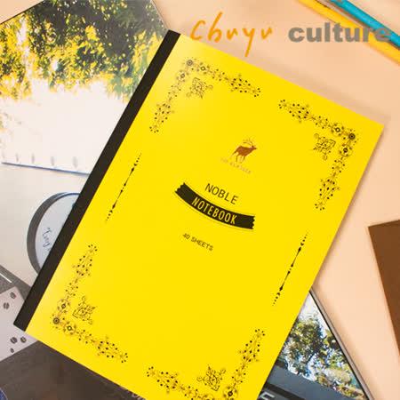 珠友 SC-31602 16K定頁筆記/記事本(鋼筆適用)-空白