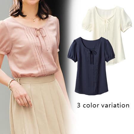 日本Portcros 現貨-折縫綁結泡泡袖喬其紗上衣-肉粉色
