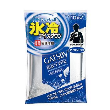 GATSBY體用抗菌濕巾(極凍冰橙)10張