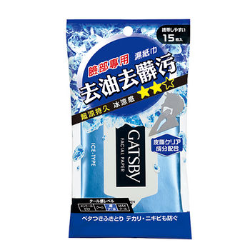 GATSBY潔面濕紙巾(冰爽型)15張