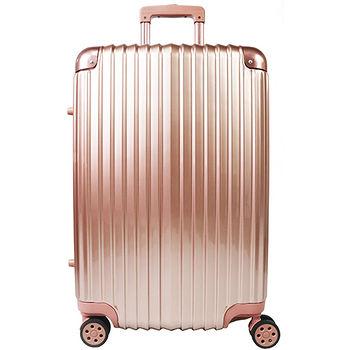 雷諾瓦二代拉鍊行李箱-玫瑰金(29吋)
