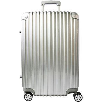 雷諾瓦二代拉鍊行李箱24吋-銀色