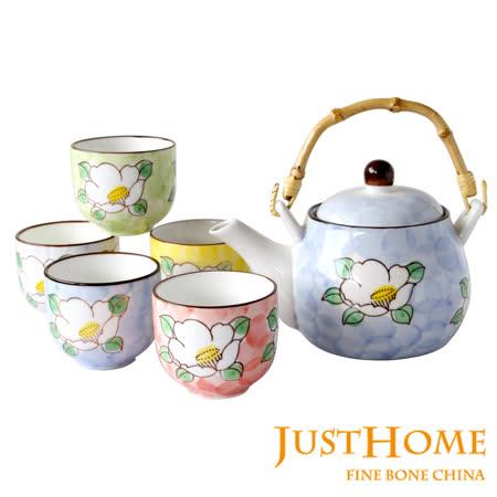 【好物分享】gohappy 線上快樂購【Just Home】日式花舞陶瓷一壺五杯茶具組評價如何宜蘭 百貨 公司