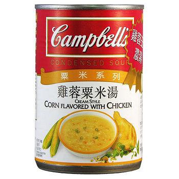 湯廚雞蓉玉米濃湯二件組              ..