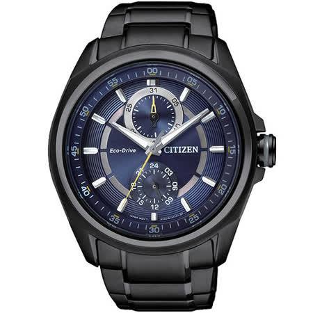 CITIZEN Eco-Drive 光動能 七夕情人時尚腕錶(藍+IP黑/44mm) BU3005-51L