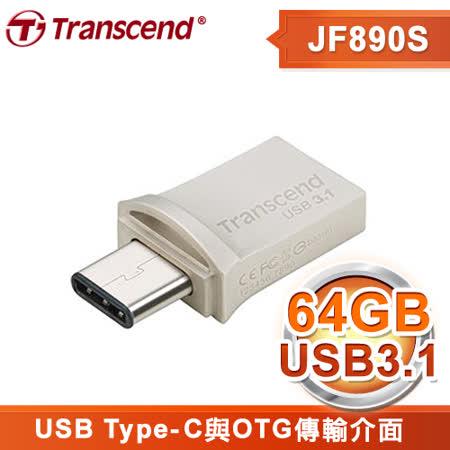 Transcend 創見 JF890S 64G Type-C+USB3.1 隨身碟