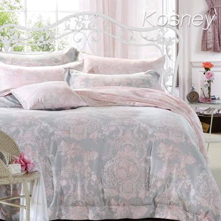 《KOSNEY  狄安娜》雙人100%天絲TENCEL六件式床罩組