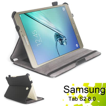 SAMSUNG 三星 Galaxy Tab S2 8.0 T710 T715 專用頂級薄型平板電腦皮套 保護套 可手持帶筆插