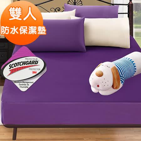 J-bedtime【時尚深紫】3M吸濕排汗X防水透氣網眼布雙人床包式保潔墊