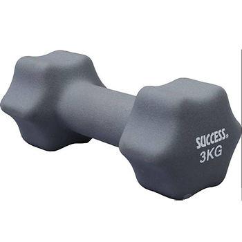 成功防滑塑身啞鈴(3kg)