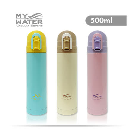 MY WATER 繽紛保溫直飲杯 500ml