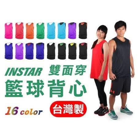 (男女) INSTAR 雙面穿籃球背心-台灣製 運動背心 任選兩件組