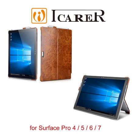 ICARER 復古油蠟 Surface Pro 4 單底背蓋 手工真皮保護套