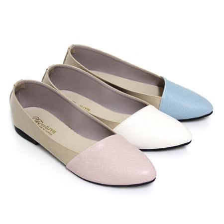 【Pretty】輕夏雙色斜拼平底尖頭鞋