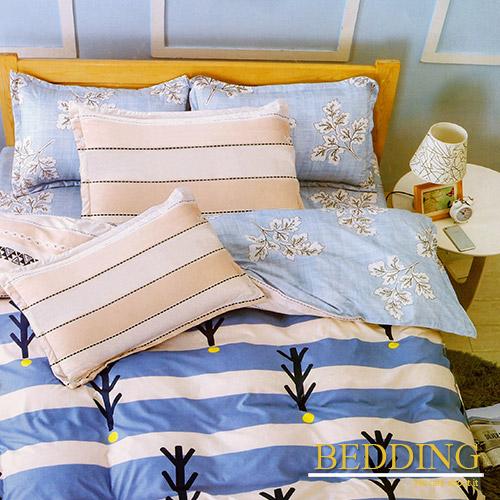 ~BEDDING~活性印染 雙人四件式薄床包舖棉兩用被套組 邂逅